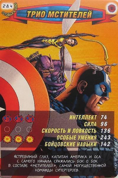 Человек паук герои и злодеи номер 40 2011