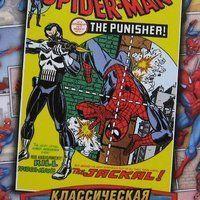 """<strong>Лучшая классическая обложка, Карточка № 507</strong><br/> <span style=""""font-size:0.8em"""">Используйте стрелки чтобы листать изображения</span><br/> <a href=""""http://detsky-mir.com/gallery/user/Spiderman/18/519""""><span style=""""font-size:0.8em"""">Комментировать(0)</span></a> <a href=""""http://detsky-mir.com/gallery/user/Spiderman/18/519""""><span style=""""font-size:0.8em"""">Рейтинг:(0)</span></a>"""