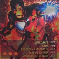 """<strong>Железный человек, Блестящая геройская карточка</strong><br/> <span style=""""font-size:0.8em"""">Используйте стрелки чтобы листать изображения</span><br/> <a href=""""http://detsky-mir.com/gallery/user/Spiderman/18/492""""><span style=""""font-size:0.8em"""">Комментировать(0)</span></a> <a href=""""http://detsky-mir.com/gallery/user/Spiderman/18/492""""><span style=""""font-size:0.8em"""">Рейтинг:(0)</span></a>"""