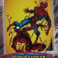 """<strong>Полный Карнедж, Карточка-бонус</strong><br/> <span style=""""font-size:0.8em"""">Используйте стрелки чтобы листать изображения</span><br/> <a href=""""http://detsky-mir.com/gallery/user/Spiderman/18/482""""><span style=""""font-size:0.8em"""">Комментировать(0)</span></a> <a href=""""http://detsky-mir.com/gallery/user/Spiderman/18/482""""><span style=""""font-size:0.8em"""">Рейтинг:(0)</span></a>"""