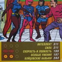 """<strong>Ужасающая четверка, Карточка - команда плохишей</strong><br/> <span style=""""font-size:0.8em"""">Используйте стрелки чтобы листать изображения</span><br/> <a href=""""http://detsky-mir.com/gallery/user/Spiderman/18/480""""><span style=""""font-size:0.8em"""">Комментировать(0)</span></a> <a href=""""http://detsky-mir.com/gallery/user/Spiderman/18/480""""><span style=""""font-size:0.8em"""">Рейтинг:(0)</span></a>"""