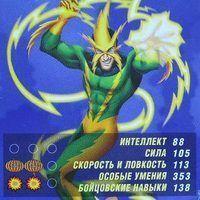 """<strong>Электро, Злодейская карточка</strong><br/> <span style=""""font-size:0.8em"""">Используйте стрелки чтобы листать изображения</span><br/> <a href=""""http://detsky-mir.com/gallery/user/Spiderman/18/589""""><span style=""""font-size:0.8em"""">Комментировать(0)</span></a> <a href=""""http://detsky-mir.com/gallery/user/Spiderman/18/589""""><span style=""""font-size:0.8em"""">Рейтинг:(0)</span></a>"""