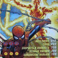 """<strong>Человек-паук и Человек-Факел, Карточка - отличные парни</strong><br/> <span style=""""font-size:0.8em"""">Используйте стрелки чтобы листать изображения</span><br/> <a href=""""http://detsky-mir.com/gallery/user/Spiderman/18/592""""><span style=""""font-size:0.8em"""">Комментировать(0)</span></a> <a href=""""http://detsky-mir.com/gallery/user/Spiderman/18/592""""><span style=""""font-size:0.8em"""">Рейтинг:(+1)</span></a>"""