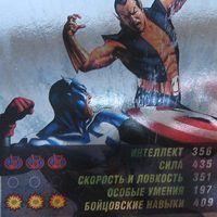 """<strong>Враги и союзники, Блестящая  карточка - отличные парни</strong><br/> <span style=""""font-size:0.8em"""">Используйте стрелки чтобы листать изображения</span><br/> <a href=""""http://detsky-mir.com/gallery/user/Spiderman/18/606""""><span style=""""font-size:0.8em"""">Комментировать(0)</span></a> <a href=""""http://detsky-mir.com/gallery/user/Spiderman/18/606""""><span style=""""font-size:0.8em"""">Рейтинг:(0)</span></a>"""