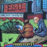 """<strong>Университет имперского штата, Карточка - суперместа</strong><br/> <span style=""""font-size:0.8em"""">Используйте стрелки чтобы листать изображения</span><br/> <a href=""""http://detsky-mir.com/gallery/user/Spiderman/18/601""""><span style=""""font-size:0.8em"""">Комментировать(0)</span></a> <a href=""""http://detsky-mir.com/gallery/user/Spiderman/18/601""""><span style=""""font-size:0.8em"""">Рейтинг:(0)</span></a>"""