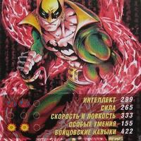 """<strong>Железный кулак, Геройская карточка</strong><br/> <span style=""""font-size:0.8em"""">Используйте стрелки чтобы листать изображения</span><br/> <a href=""""http://detsky-mir.com/gallery/user/Spiderman/18/488""""><span style=""""font-size:0.8em"""">Комментировать(0)</span></a> <a href=""""http://detsky-mir.com/gallery/user/Spiderman/18/488""""><span style=""""font-size:0.8em"""">Рейтинг:(0)</span></a>"""