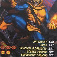 """<strong>Хобгоблин, Злодейская карточка</strong><br/> <span style=""""font-size:0.8em"""">Используйте стрелки чтобы листать изображения</span><br/> <a href=""""http://detsky-mir.com/gallery/user/Spiderman/18/617""""><span style=""""font-size:0.8em"""">Комментировать(0)</span></a> <a href=""""http://detsky-mir.com/gallery/user/Spiderman/18/617""""><span style=""""font-size:0.8em"""">Рейтинг:(0)</span></a>"""