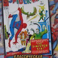 """<strong>Классическая обложка, № 417</strong><br/> <span style=""""font-size:0.8em"""">Используйте стрелки чтобы листать изображения</span><br/> <a href=""""http://detsky-mir.com/gallery/user/Spiderman/18/611""""><span style=""""font-size:0.8em"""">Комментировать(0)</span></a> <a href=""""http://detsky-mir.com/gallery/user/Spiderman/18/611""""><span style=""""font-size:0.8em"""">Рейтинг:(0)</span></a>"""