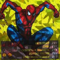 """<strong>Человек-Паук, Галографическая геройская карточка</strong><br/> <span style=""""font-size:0.8em"""">Используйте стрелки чтобы листать изображения</span><br/> <a href=""""http://detsky-mir.com/gallery/user/Spiderman/18/493""""><span style=""""font-size:0.8em"""">Комментировать(1)</span></a> <a href=""""http://detsky-mir.com/gallery/user/Spiderman/18/493""""><span style=""""font-size:0.8em"""">Рейтинг:(0)</span></a>"""