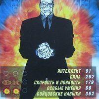 """<strong>Могильщик, Злодейская карточка</strong><br/> <span style=""""font-size:0.8em"""">Используйте стрелки чтобы листать изображения</span><br/> <a href=""""http://detsky-mir.com/gallery/user/Spiderman/18/600""""><span style=""""font-size:0.8em"""">Комментировать(0)</span></a> <a href=""""http://detsky-mir.com/gallery/user/Spiderman/18/600""""><span style=""""font-size:0.8em"""">Рейтинг:(0)</span></a>"""