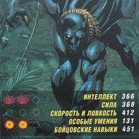 """<strong>Черная пантера, Геройская карточка</strong><br/> <span style=""""font-size:0.8em"""">Используйте стрелки чтобы листать изображения</span><br/> <a href=""""http://detsky-mir.com/gallery/user/Spiderman/18/527""""><span style=""""font-size:0.8em"""">Комментировать(0)</span></a> <a href=""""http://detsky-mir.com/gallery/user/Spiderman/18/527""""><span style=""""font-size:0.8em"""">Рейтинг:(0)</span></a>"""