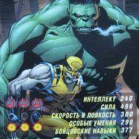 """<strong>Ярость, Карточка - отличные парни</strong><br/> <span style=""""font-size:0.8em"""">Используйте стрелки чтобы листать изображения</span><br/> <a href=""""http://detsky-mir.com/gallery/user/Spiderman/18/607""""><span style=""""font-size:0.8em"""">Комментировать(0)</span></a> <a href=""""http://detsky-mir.com/gallery/user/Spiderman/18/607""""><span style=""""font-size:0.8em"""">Рейтинг:(0)</span></a>"""