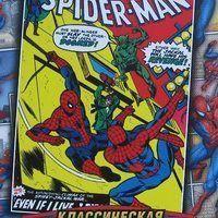 """<strong>Классическая обложка № 367</strong><br/> <span style=""""font-size:0.8em"""">Используйте стрелки чтобы листать изображения</span><br/> <a href=""""http://detsky-mir.com/gallery/user/Spiderman/18/542""""><span style=""""font-size:0.8em"""">Комментировать(0)</span></a> <a href=""""http://detsky-mir.com/gallery/user/Spiderman/18/542""""><span style=""""font-size:0.8em"""">Рейтинг:(0)</span></a>"""