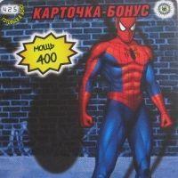 """<strong>Сила паука, Карточка-бонус</strong><br/> <span style=""""font-size:0.8em"""">Используйте стрелки чтобы листать изображения</span><br/> <a href=""""http://detsky-mir.com/gallery/user/Spiderman/18/535""""><span style=""""font-size:0.8em"""">Комментировать(0)</span></a> <a href=""""http://detsky-mir.com/gallery/user/Spiderman/18/535""""><span style=""""font-size:0.8em"""">Рейтинг:(0)</span></a>"""