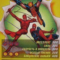 """<strong>Уличное правосудие, Карточка - отличные парни</strong><br/> <span style=""""font-size:0.8em"""">Используйте стрелки чтобы листать изображения</span><br/> <a href=""""http://detsky-mir.com/gallery/user/Spiderman/18/514""""><span style=""""font-size:0.8em"""">Комментировать(0)</span></a> <a href=""""http://detsky-mir.com/gallery/user/Spiderman/18/514""""><span style=""""font-size:0.8em"""">Рейтинг:(0)</span></a>"""