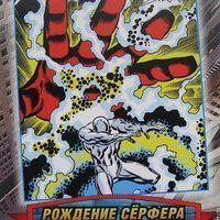"""<strong>Рождение Серфера, Особая карточка</strong><br/> <span style=""""font-size:0.8em"""">Используйте стрелки чтобы листать изображения</span><br/> <a href=""""http://detsky-mir.com/gallery/user/Spiderman/18/616""""><span style=""""font-size:0.8em"""">Комментировать(0)</span></a> <a href=""""http://detsky-mir.com/gallery/user/Spiderman/18/616""""><span style=""""font-size:0.8em"""">Рейтинг:(0)</span></a>"""