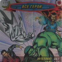 """<strong>Все герои, Блестящая карточка - отличные парни</strong><br/> <span style=""""font-size:0.8em"""">Используйте стрелки чтобы листать изображения</span><br/> <a href=""""http://detsky-mir.com/gallery/user/Spiderman/18/534""""><span style=""""font-size:0.8em"""">Комментировать(0)</span></a> <a href=""""http://detsky-mir.com/gallery/user/Spiderman/18/534""""><span style=""""font-size:0.8em"""">Рейтинг:(0)</span></a>"""