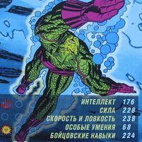 """<strong>Тритон, Геройская карточка</strong><br/> <span style=""""font-size:0.8em"""">Используйте стрелки чтобы листать изображения</span><br/> <a href=""""http://detsky-mir.com/gallery/user/Spiderman/18/603""""><span style=""""font-size:0.8em"""">Комментировать(0)</span></a> <a href=""""http://detsky-mir.com/gallery/user/Spiderman/18/603""""><span style=""""font-size:0.8em"""">Рейтинг:(0)</span></a>"""
