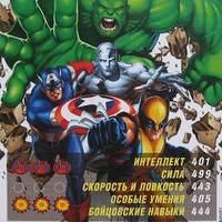 """<strong>Команда Серфера, Карточка - отличные парни</strong><br/> <span style=""""font-size:0.8em"""">Используйте стрелки чтобы листать изображения</span><br/> <a href=""""http://detsky-mir.com/gallery/user/Spiderman/18/499""""><span style=""""font-size:0.8em"""">Комментировать(0)</span></a> <a href=""""http://detsky-mir.com/gallery/user/Spiderman/18/499""""><span style=""""font-size:0.8em"""">Рейтинг:(0)</span></a>"""