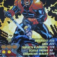 """<strong>Красный Череп, Злодейская карточка</strong><br/> <span style=""""font-size:0.8em"""">Используйте стрелки чтобы листать изображения</span><br/> <a href=""""http://detsky-mir.com/gallery/user/Spiderman/18/614""""><span style=""""font-size:0.8em"""">Комментировать(0)</span></a> <a href=""""http://detsky-mir.com/gallery/user/Spiderman/18/614""""><span style=""""font-size:0.8em"""">Рейтинг:(0)</span></a>"""