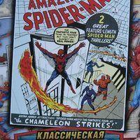 """<strong>Классическая обложка № 457</strong><br/> <span style=""""font-size:0.8em"""">Используйте стрелки чтобы листать изображения</span><br/> <a href=""""http://detsky-mir.com/gallery/user/Spiderman/18/545""""><span style=""""font-size:0.8em"""">Комментировать(0)</span></a> <a href=""""http://detsky-mir.com/gallery/user/Spiderman/18/545""""><span style=""""font-size:0.8em"""">Рейтинг:(0)</span></a>"""
