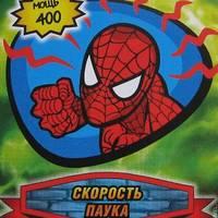 """<strong>Скорость паука, Карточка-бонус</strong><br/> <span style=""""font-size:0.8em"""">Используйте стрелки чтобы листать изображения</span><br/> <a href=""""http://detsky-mir.com/gallery/user/Spiderman/18/484""""><span style=""""font-size:0.8em"""">Комментировать(0)</span></a> <a href=""""http://detsky-mir.com/gallery/user/Spiderman/18/484""""><span style=""""font-size:0.8em"""">Рейтинг:(0)</span></a>"""