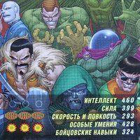 """<strong>А вот и плохиши, Карточка - команда плохишей</strong><br/> <span style=""""font-size:0.8em"""">Используйте стрелки чтобы листать изображения</span><br/> <a href=""""http://detsky-mir.com/gallery/user/Spiderman/18/590""""><span style=""""font-size:0.8em"""">Комментировать(0)</span></a> <a href=""""http://detsky-mir.com/gallery/user/Spiderman/18/590""""><span style=""""font-size:0.8em"""">Рейтинг:(0)</span></a>"""