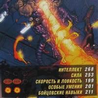 """<strong>Человек-Дракон, Злодейская карточка</strong><br/> <span style=""""font-size:0.8em"""">Используйте стрелки чтобы листать изображения</span><br/> <a href=""""http://detsky-mir.com/gallery/user/Spiderman/18/496""""><span style=""""font-size:0.8em"""">Комментировать(0)</span></a> <a href=""""http://detsky-mir.com/gallery/user/Spiderman/18/496""""><span style=""""font-size:0.8em"""">Рейтинг:(0)</span></a>"""