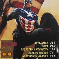 """<strong>Капитан Америка, Геройская карточка</strong><br/> <span style=""""font-size:0.8em"""">Используйте стрелки чтобы листать изображения</span><br/> <a href=""""http://detsky-mir.com/gallery/user/Spiderman/18/489""""><span style=""""font-size:0.8em"""">Комментировать(0)</span></a> <a href=""""http://detsky-mir.com/gallery/user/Spiderman/18/489""""><span style=""""font-size:0.8em"""">Рейтинг:(0)</span></a>"""