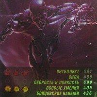 """<strong>Серебряный серфер, Блестящая геройская карточка</strong><br/> <span style=""""font-size:0.8em"""">Используйте стрелки чтобы листать изображения</span><br/> <a href=""""http://detsky-mir.com/gallery/user/Spiderman/18/536""""><span style=""""font-size:0.8em"""">Комментировать(0)</span></a> <a href=""""http://detsky-mir.com/gallery/user/Spiderman/18/536""""><span style=""""font-size:0.8em"""">Рейтинг:(+1)</span></a>"""