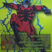 "<strong>Тарантул, Блестящая злодейская карточка</strong><br/> <span style=""font-size:0.8em"">Используйте стрелки чтобы листать изображения</span><br/> <a href=""http://detsky-mir.com/gallery/user/Spiderman/18/610""><span style=""font-size:0.8em"">Комментировать(0)</span></a> <a href=""http://detsky-mir.com/gallery/user/Spiderman/18/610""><span style=""font-size:0.8em"">Рейтинг:(0)</span></a>"