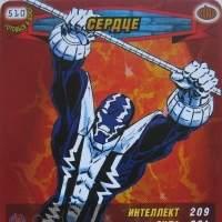 """<strong>Сердце, Злодейская карточка</strong><br/> <span style=""""font-size:0.8em"""">Используйте стрелки чтобы листать изображения</span><br/> <a href=""""http://detsky-mir.com/gallery/user/Spiderman/18/457""""><span style=""""font-size:0.8em"""">Комментировать(0)</span></a> <a href=""""http://detsky-mir.com/gallery/user/Spiderman/18/457""""><span style=""""font-size:0.8em"""">Рейтинг:(0)</span></a>"""