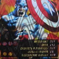 """<strong>Капитан Америка, Галографическая геройская карточка</strong><br/> <span style=""""font-size:0.8em"""">Используйте стрелки чтобы листать изображения</span><br/> <a href=""""http://detsky-mir.com/gallery/user/oxana/5/478""""><span style=""""font-size:0.8em"""">Комментировать(0)</span></a> <a href=""""http://detsky-mir.com/gallery/user/oxana/5/478""""><span style=""""font-size:0.8em"""">Рейтинг:(0)</span></a>"""