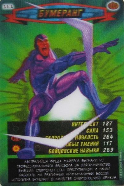 Все Карточки Человек Паук Герои И Злодеи