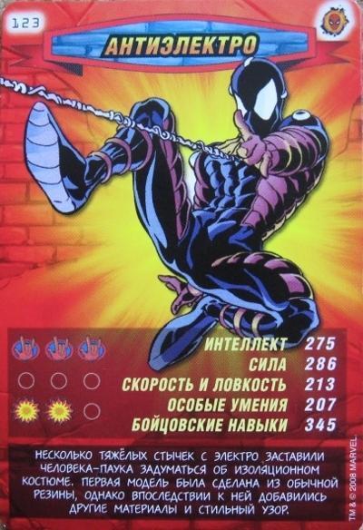 Раскраски человек паук герои и злодеи ...: pagescolor.ru/razdeli/raskraski/594310-raskraski-chelovek-pauk...