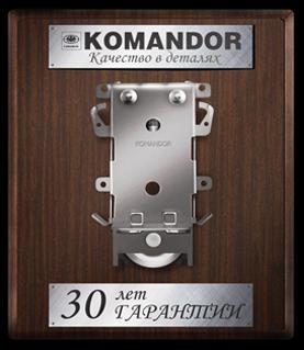 Компания KOMANDOR предлагает действительно качественные шкафы-купе