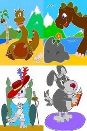 Раскраски для малышей скачать книги