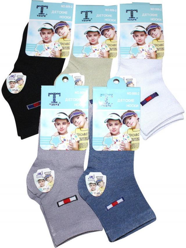 дешевые детские носки