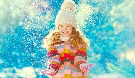 Одежда для детей на зиму от ТМ Деми