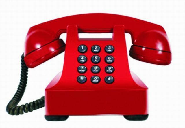 звонок исходил от телефона