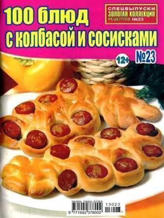 Кролик тушеный с картофелем - рецепт с фото на Повар.ру