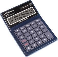 Кредитный калькулятор для быстрого и удобного  расчета потребительского кредита