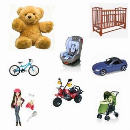 интернет магазины игрушек